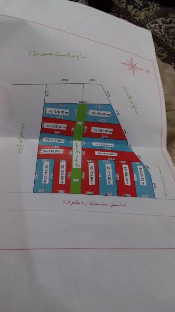 فروش زمینها تفکیکی روستا حمیدآباد